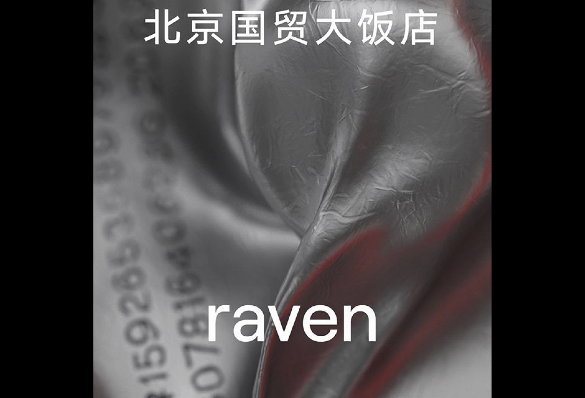 Fonts in use: Raven Tech (design by Twelve, product design by Raven and Teenage Engineering)