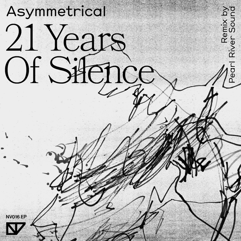 Neo Violence 11–20 EPs